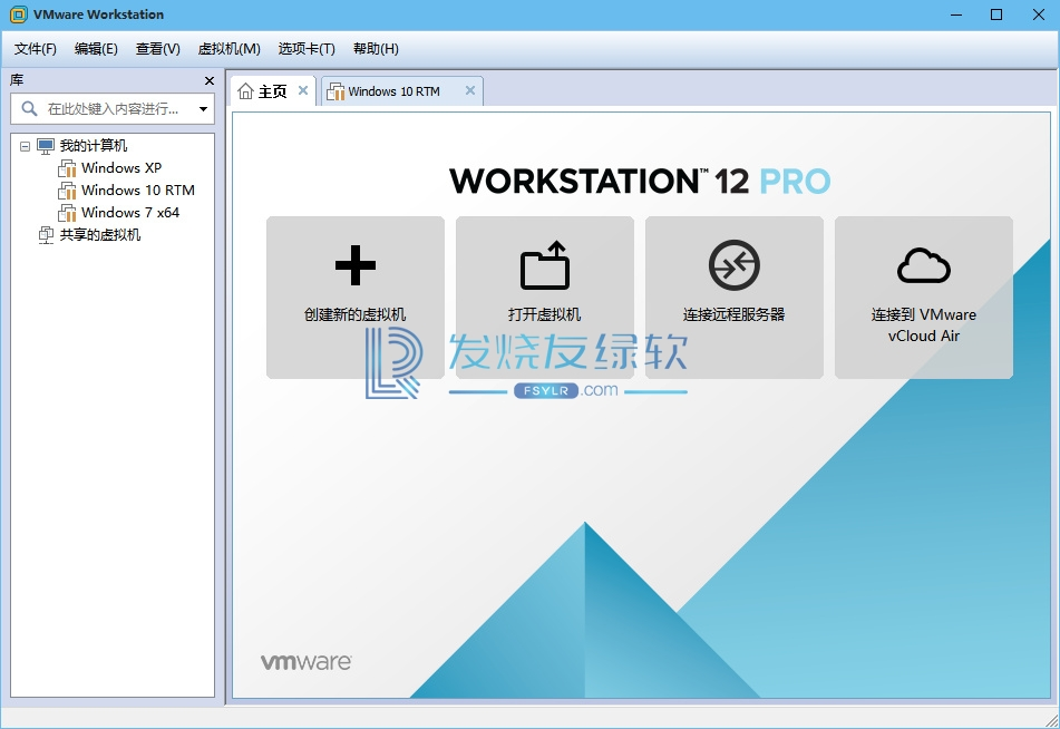VMware Workstation Pro v16.0.0 官方版[PC版]-发烧友绿软
